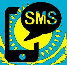 онлайн дауысты сатып алыңыз sms